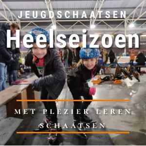 Jeugdschaatsen Hoorn seizoen